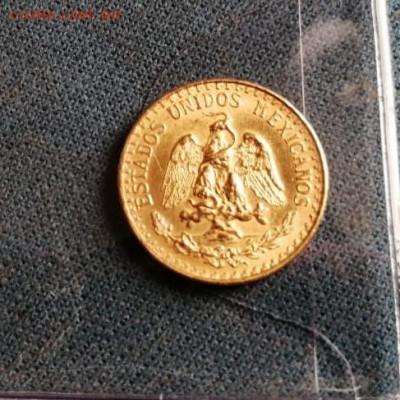 2 песо 1945 г.  Мексика - золото до 17.09.2021 в 22-00 - 11