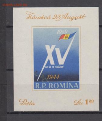 Румыния 1959 блок * 15 лет до 21 09 - 278