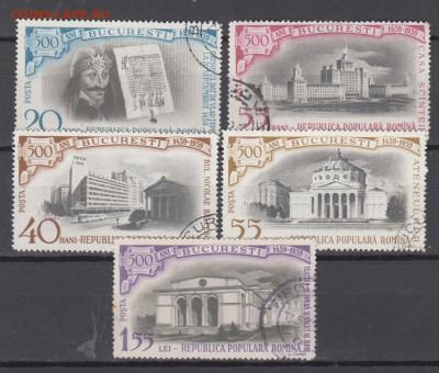 Румыния 1959 500 лет Бухаресту 5м до 21 09 - 279