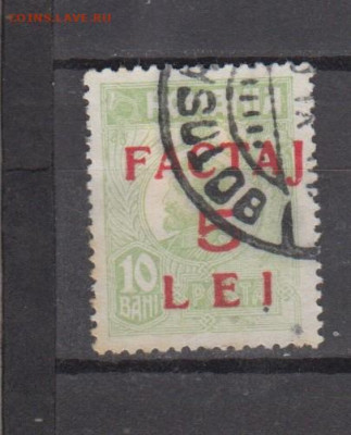 Румыния 1928 1м надпечатка 5 лей до 21 09 - 280