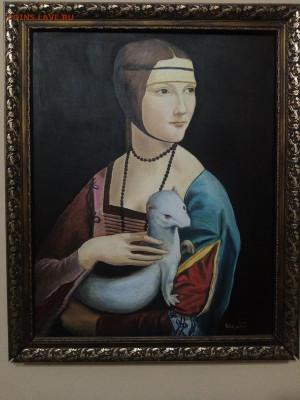 Картина Дама с горностаем - IMG_20210915_194311