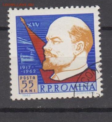Румыния 1962 годовщина Октябрьской революции 1м до 21 09 - 282