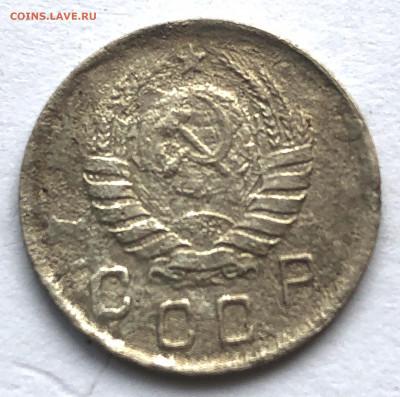 10 коп 1942 г  Оценка для продажи - IMG_6539.JPG