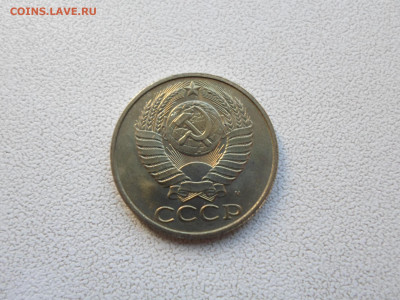 50 копеек 1991 М, без обращения, до 20.09.21. 22.20 - SAM_5147.JPG