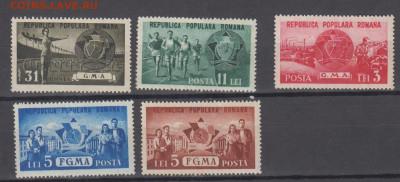 Румыния 1950 5м* до 21 09 - 291