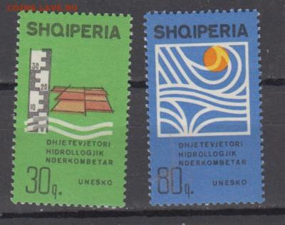 Албания 1966 юнеско 2м** до 21 09 - 292
