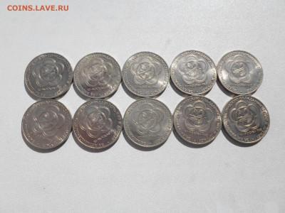 1 рубль Фестиваль, мешковой, 10 шт, до 20.09.21. 22.20 - SAM_4783.JPG