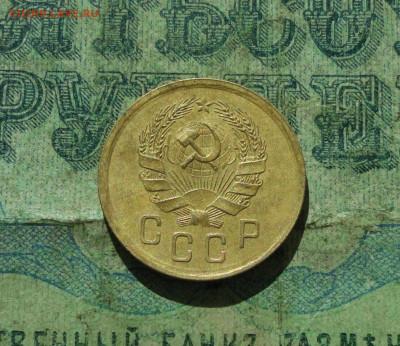 2 копейки 1935 года шт 1 Б. До 19.09.21. - DSC01382.JPG