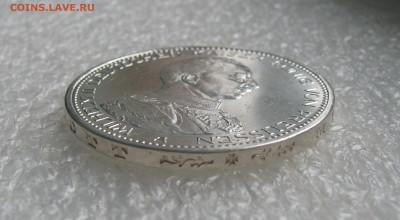 Пруссия. Император Вильгельм II. 5 МАРОК 1913 года. UNC. - 5 Мар 1913 (8).JPG