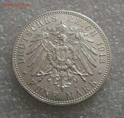 Пруссия. Император Вильгельм II. 5 МАРОК 1913 года. UNC. - 5 Мар 1913 (5).JPG