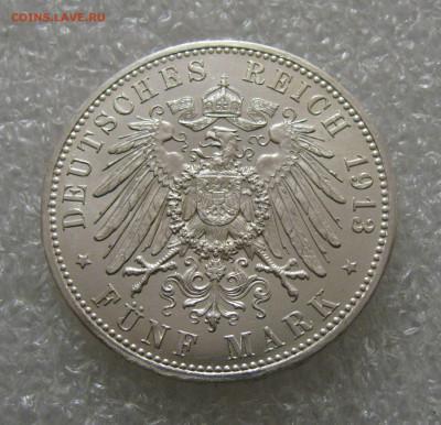 Пруссия. Император Вильгельм II. 5 МАРОК 1913 года. UNC. - 5 Мар 1913 (4).JPG