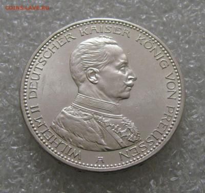 Пруссия. Император Вильгельм II. 5 МАРОК 1913 года. UNC. - 5 Мар 1913 (2).JPG