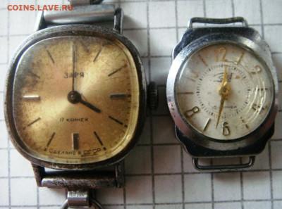 куплю часы наручные.карманные.запчасти - DSC04105.JPG