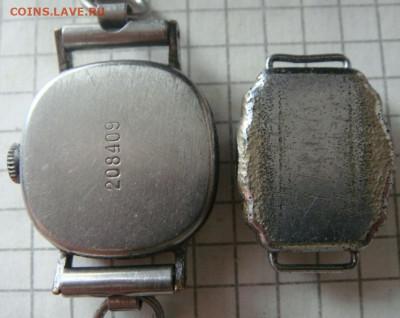 куплю часы наручные.карманные.запчасти - DSC04106.JPG