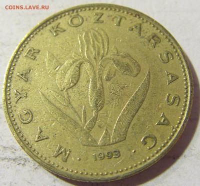 20 форинтов 1993 Венгрия №1 22.09.2021 22:00 МСК - CIMG3105.JPG