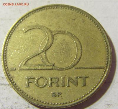 20 форинтов 1993 Венгрия №1 22.09.2021 22:00 МСК - CIMG3103.JPG