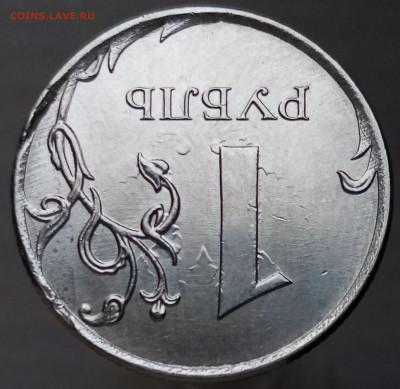Бракованные монеты - IMG_20210914_142529~2