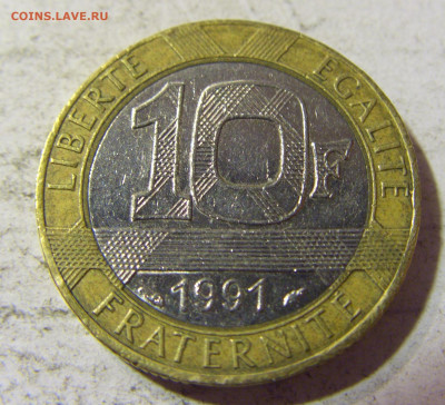 10 франков 1991 Франция №1 23.09.2021 22:00 МСК - CIMG3664.JPG