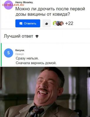 юмор - PnWTNJhONDA