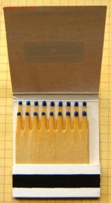 Куплю спичечные коробки: старые и современные. Предлагайте. - DSC04114.JPG