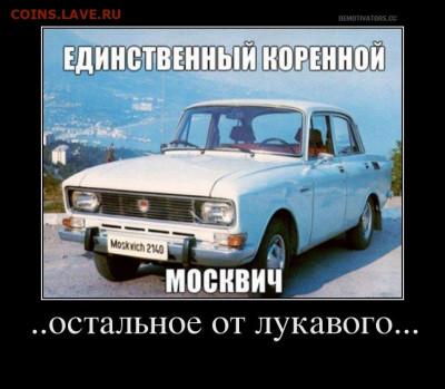 юмор - DmQykb4V4AEheZV large