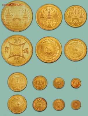 Монеты Тайланда - 241211529_2905390633107951_5289240303010248650_n