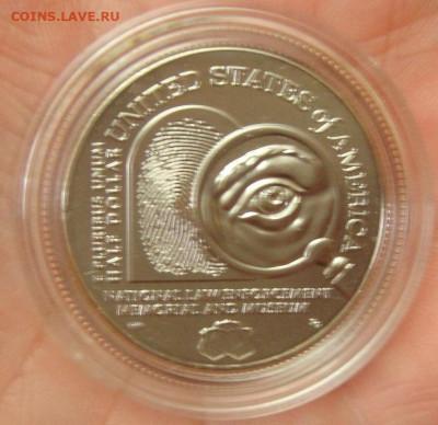 Монеты США. Вопросы и ответы - DSC02690.JPG