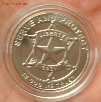 Монеты США. Вопросы и ответы - DSC02689.JPG