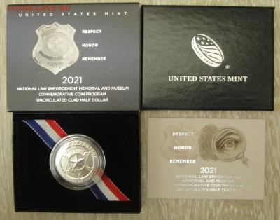Монеты США. Вопросы и ответы - DSC02686.JPG