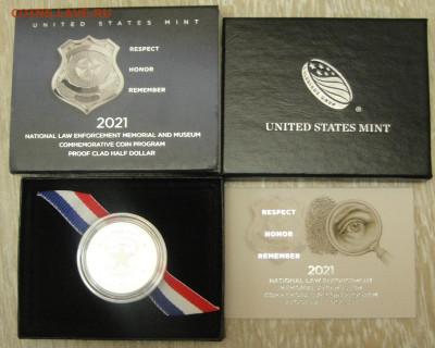 Монеты США. Вопросы и ответы - DSC02680.JPG