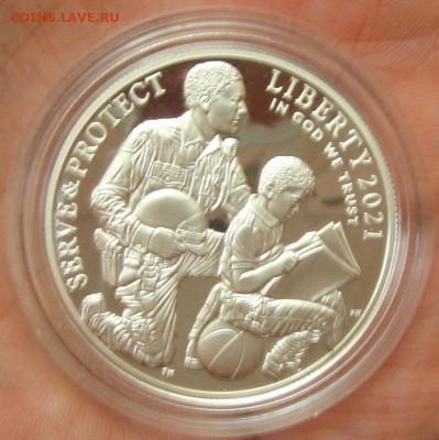 Монеты США. Вопросы и ответы - DSC02676.JPG