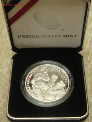 Монеты США. Вопросы и ответы - DSC02675.JPG