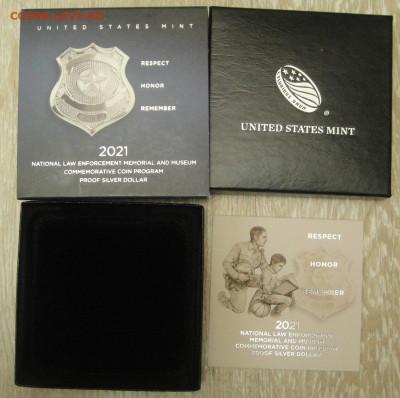 Монеты США. Вопросы и ответы - DSC02673.JPG