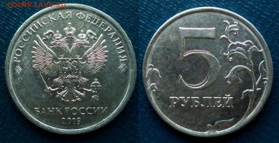 Бракованные монеты - DSC00353.JPG