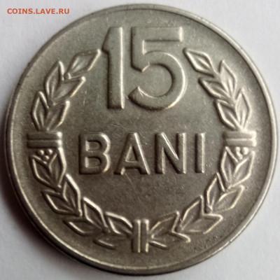 Румыния. - 147