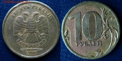 Бракованные монеты - DSC00359.JPG