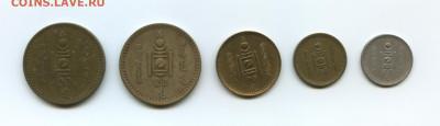 монеты Монголии 1937 - 1937 1