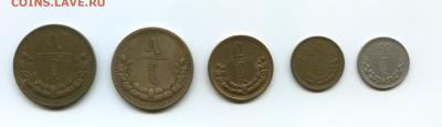 монеты Монголии 1937 - 1937