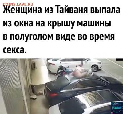 юмор - F2VzKtIKxKM
