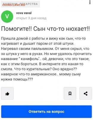 юмор - XSYBK0763nQ
