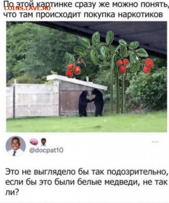 юмор - шшшш