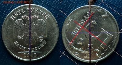 Бракованные монеты - 127
