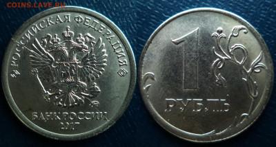 Бракованные монеты - DSC00402.JPG