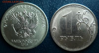 Бракованные монеты - DSC00411.JPG