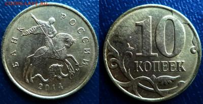 Бракованные монеты - DSC00451.JPG