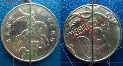 Бракованные монеты - 150 градусов.