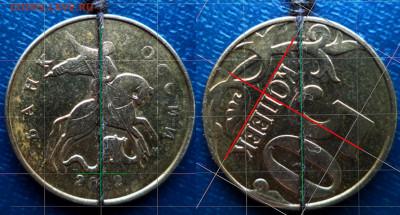 Бракованные монеты - 77777777777777777777777777777777 - копия