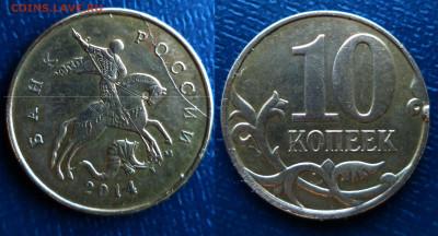 Бракованные монеты - DSC00494.JPG