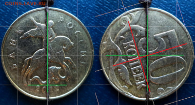 Бракованные монеты - Поворот на 73 градуса.