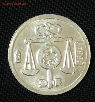 Интересуют водочные жетоны - image (2)